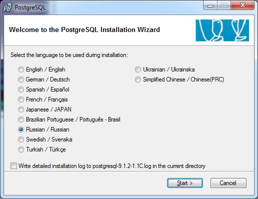 Настройка postgresql 9.0 для 1с utf-8 автоматизация производства 1с упп 8